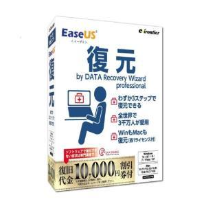 イーフロンティア EaseUS 復元 by Data Recovery Wizard EASEUSフクゲンBYDATARECOVEWC [EASEUSフクゲンBYDATARECOVEWC]|edioncom