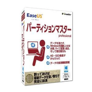 イーフロンティア EaseUS パーティションマスター Professional EASEUSパ-テイシヨンマスタ-PROWC [EASEUSパ-テイシヨンマスタ-PROWC]|edioncom