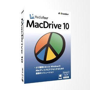 イーフロンティア MacDrive 10 Pro MACDRIVE10PROWC [MACDRIVE10PROWC]|edioncom
