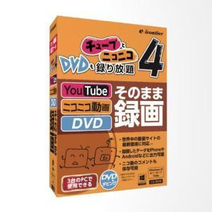 イーフロンティア チューブとニコニコ、DVDも取り放題 4 チユ-ブニコニコDVDトリホウダイ4WC [チユ-ブニコニコDVDトリホウダイ4WC]|edioncom