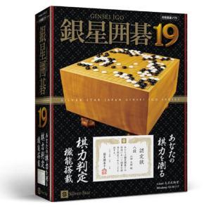 シルバースタージャパン 銀星囲碁19 ギンセイイゴ19WC [ギンセイイゴ19WC]|edioncom
