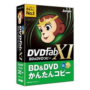 ジャングル DVDFab XI BD&DVD コピー DVDFAB11BDDVDコピ-WC [DVDFAB11BDDVDコピ-WC]|edioncom