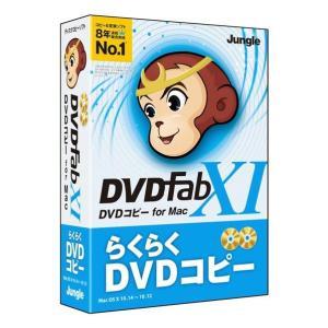 ジャングル DVDFab XI DVD コピー for Mac DVDFAB11DVDコピ-MC [DVDFAB11DVDコピ-MC]|edioncom