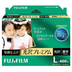 富士フイルム デジカメ写真用紙 Lサイズ 400...の商品画像