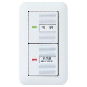パナソニック コスモシリーズワイド21 トイレ換気スイッチセット ホワイト WTP54816WP [WTP54816WP]