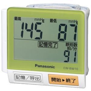 パナソニック 手くび血圧計 グリーン EW-BW...の商品画像