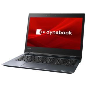Dynabook ノートパソコン オニキスブルー P1V7JPBL [P1V7JPBL]