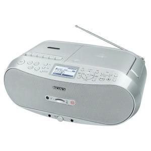SONY CDラジオカセット メモリーレコーダー シルバー CFD-RS501 C [CFDRS501]