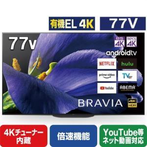 フラッグシップ4K有機ELテレビ。