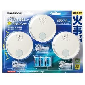 パナソニック 火災警報器(煙感知式) 3個入り SHK603039P [SHK603039P]