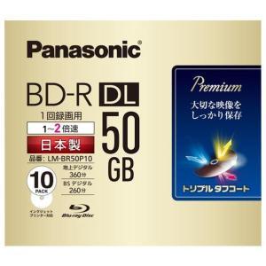 パナソニック 録画用50GB 片面2層 1-2...の関連商品1