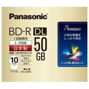 パナソニック 録画用50GB 片面2層 1-4倍速対応 BD-R DL追記型 ブルーレイディスク 10枚入り LM-BR50LP10 [LMBR50LP10]|edioncom