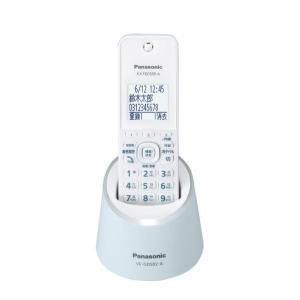 パナソニック デジタルコードレス電話機 ブルー ...の商品画像