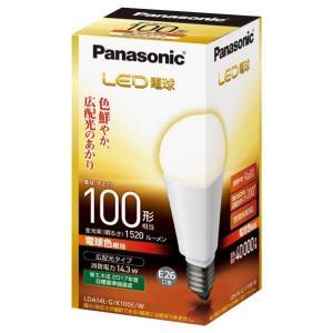 パナソニック LED電球 E26口金 全光束1520lm(14.3W一般電球タイプ 広配光タイプ) 電球色相当 1個入り LDA14LGK100EW [LDA14LGK100EW]