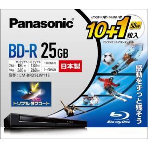 パナソニック 録画用25GB 1-4倍速 BD-R追記型 ブルーレイディスク 10枚+50GB 1枚入り LM-BR25LW11S [LMBR25LW11S]|edioncom