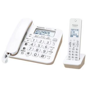 パナソニック デジタルコードレス電話機(子機1台...の商品画像
