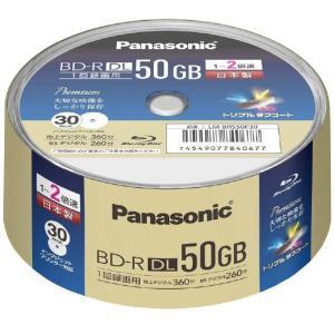 パナソニック 録画用50GB 片面2層 1-2...の関連商品8