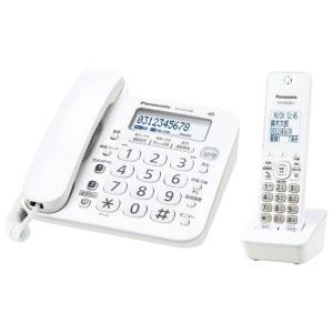 パナソニック デジタルコードレス電話機(子機1台付き) ホワイト VE-GZ208DLE [VEGZ208DLE]