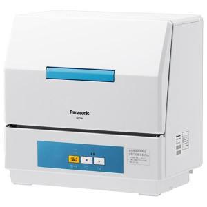 パナソニック 食器洗い機 ホワイト NP-TCB4-W [N...