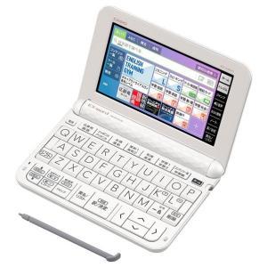 カシオ 電子辞書 ホワイト XDZ4800WE...の関連商品7