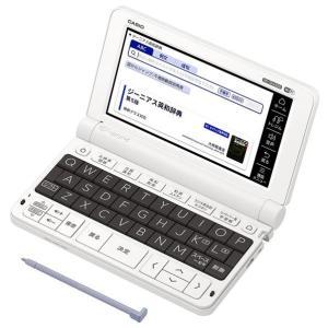 カシオ 電子辞書 高校生エントリーモデル(60コンテンツ収録) ホワイト XD-SX4200 [XD...