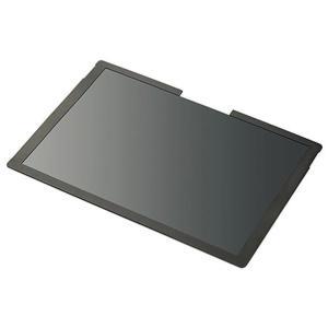 周りからの視線を防いで、安心してタブレット操作ができるのぞき見防止フィルター。