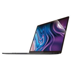 MacBookの液晶画面をキズや汚れから守る、高光沢タイプの液晶保護フィルムです。