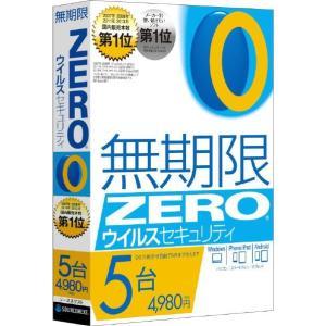 ソースネクスト ZERO ウイルスセキュリティ 5台用 マルチOS版 ZEROウイルスセキユリテイ5ダイマルチHC [ZEROウイルスセキユリテイ5ダイマルチHC]|edioncom