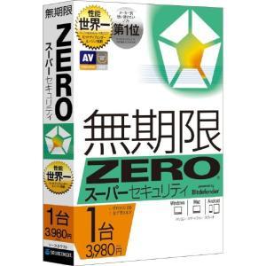 ソースネクスト ZERO スーパーセキュリティ 1台用 マルチOS版 ZEROス-パ-セキユリテイ1ダイマルチHC [ZEROス-パ-セキユリテイ1ダイマルチHC]|edioncom
