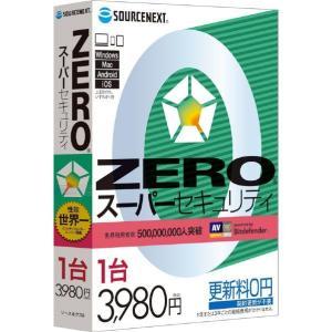 ソースネクスト スーパーセキュリティ 1台用 ZEROス-パ-セキユリティ4OSHC [ZEROス-パ-セキユリテイ4OSHC]|edioncom