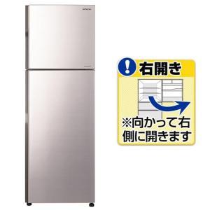 日立 【右開き】225L 2ドアノンフロン冷蔵庫 メタリック...