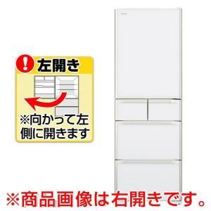 日立 【左開き】501L 5ドアノンフロン冷蔵庫 クリスタル...