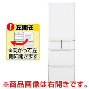 日立 【左開き】401L 5ドアノンフロン冷蔵庫 クリスタル...