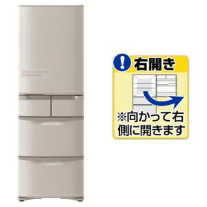 日立 【右開き】401L 5ドアノンフロン冷蔵庫 ソフトブラ...