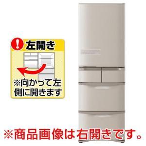 日立 【左開き】401L 5ドアノンフロン冷蔵庫 ソフトブラ...
