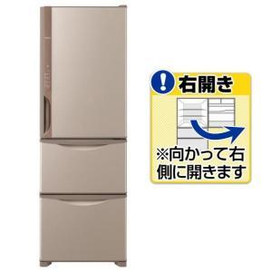 日立 【右開き】375L 3ドアノンフロン冷蔵庫 ライトブラ...