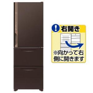 日立 【右開き】375L 3ドアノンフロン冷蔵庫 ダークブラ...