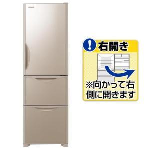 日立 【右開き】315L 3ドアノンフロン冷蔵庫 クリスタル...