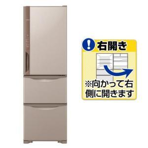 日立 【右開き】315L 3ドアノンフロン冷蔵庫 ライトブラ...