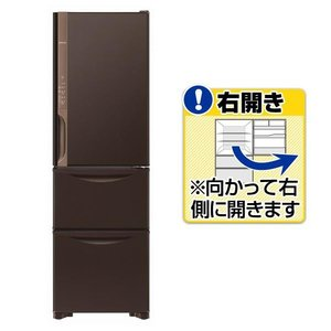日立 【右開き】315L 3ドアノンフロン冷蔵庫 ダークブラ...