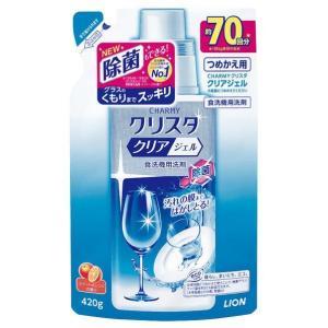 パナソニック 食器洗い乾燥機専用洗剤チャーミークリスタ(詰替用) N-LC42C [NLC42C]