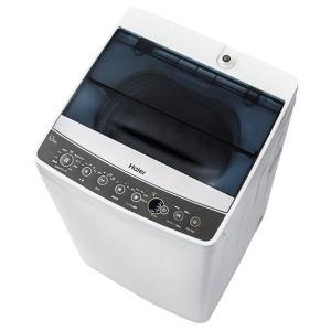ハイアール 5.5kg全自動洗濯機 ブラック JW-C55A-K [JWC55AK]