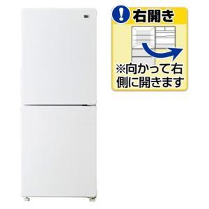 ハイアール 【右開き】148L 2ドアノンフロン冷蔵庫 ホワイト JR-NF148A-W [JRNF148AW]