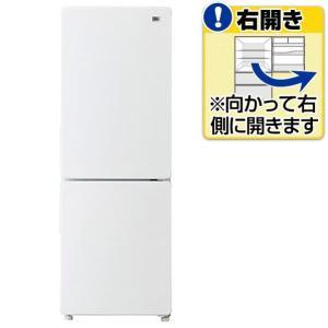 ハイアール 【右開き】173L 2ドアノンフロン冷蔵庫 ホワイト JR-NF173A-W [JRNF173AW]