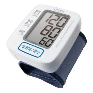 シチズン 手首式血圧計 ホワイト CHW601E1 [CHW601E1]