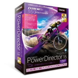 サイバーリンク PowerDirector 15 Ultimate Suite 乗換え・アップグレード版 POWERDIRECTOR15ULノリWD [POWERDIRECTOR15ULノリWD]