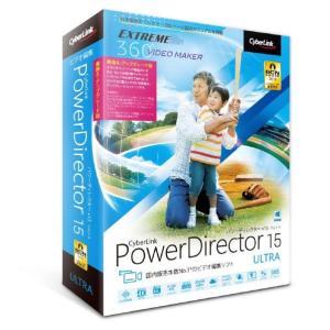 サイバーリンク PowerDirector 15 Ultra 乗換え・アップグレード版 POWERDIRECTOR15ULTノリWD [POWERDIRECTOR15ULTノリWD]