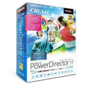 サイバーリンク PowerDirector 17 Ultra 乗換え・アップグレード版 POWERDIRECTOR17UノリUPGWD [POWERDIRECTOR17UノリUPGWD]|edioncom
