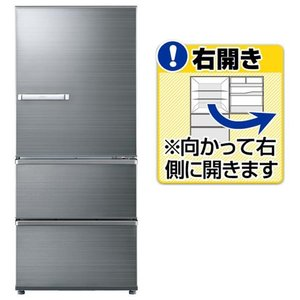 AQUA 【右開き】272L 3ドアノンフロン冷蔵庫 チタニウムシルバー AQR-SV27G(S) [AQRSV27GS]|edioncom