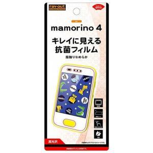 レイアウト mamorino 4用液晶保護フィ...の関連商品6